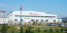 <b>烟台国冶冶金水冷设备有限公司(YTMC)_冶金水冷设备</b>