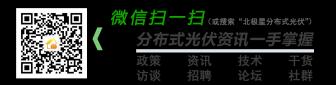 中国的电力体制改革四十年:回顾与前瞻