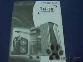 天价水冷机箱:TT太极水冷机箱