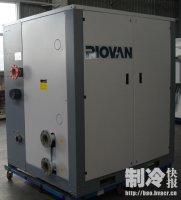 百旺(Piovan)冷水机中的丹佛斯元素